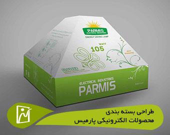 طراحی بسته بندی محصولات الکترونیکی پارمیس